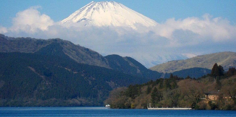 1er regard sur le  Japon