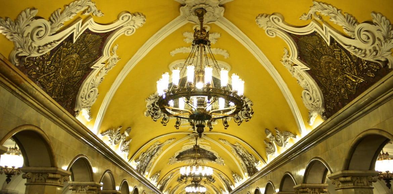 Station de métro Moscou
